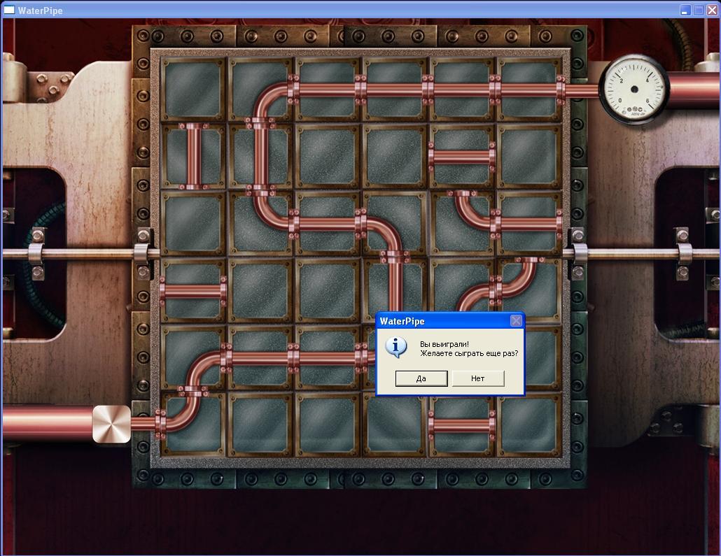 Готовая игра на OpenGL