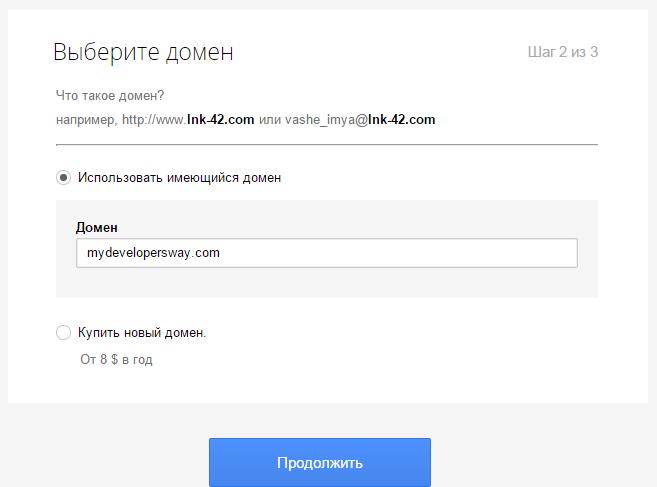 Бесплатный почтовый хостинг для домена файловый хостинг без рекламы