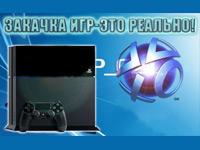 ps4 10 games
