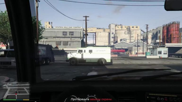 Машина инкассатора в ловушке